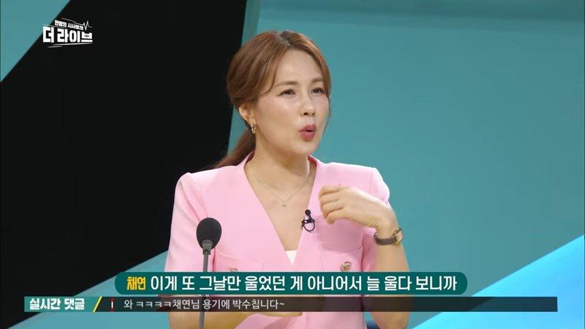 KBS-210429-2-20-screenshot