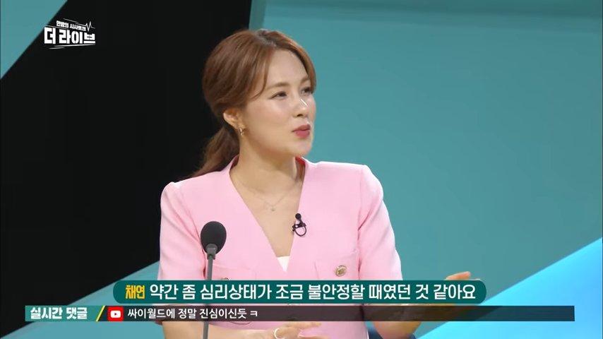 KBS-210429-2-27-screenshot