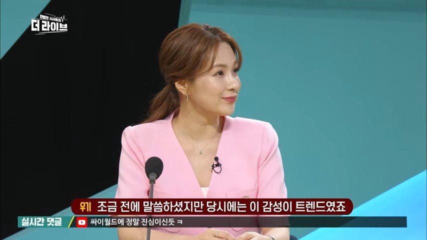 KBS-210429-2-30-screenshot