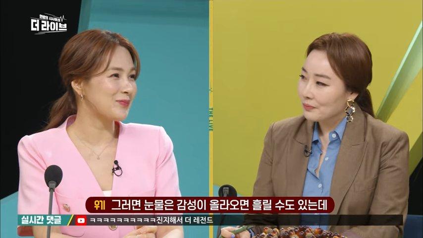 KBS-210429-2-9-screenshot