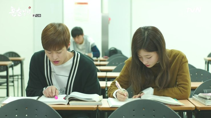 공부자극캡쳐사진] 드라마 속 공부장면 - 혼술남녀 : 네이버 블로그