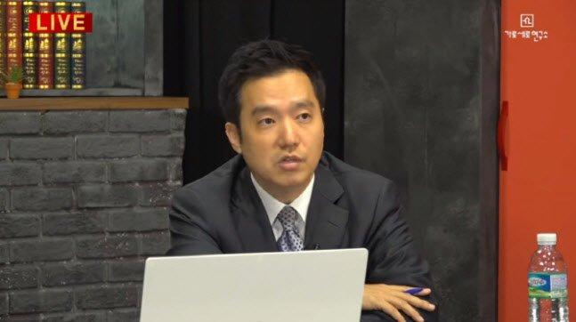가로세로연구소' 김세의, 성매매 의혹으로 고발 당해