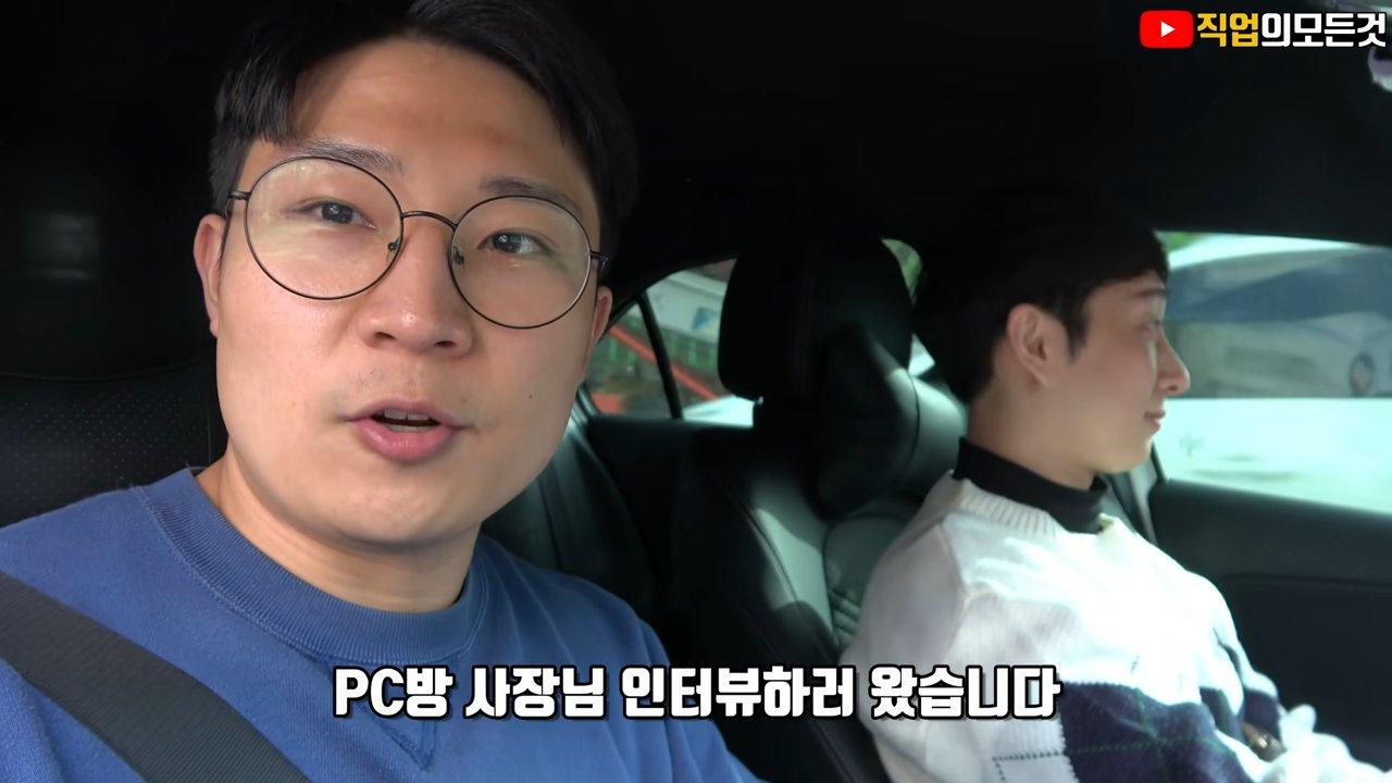 PC-0-1-screenshot