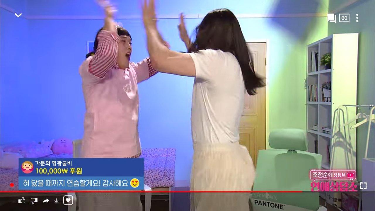 SNL-SNL-1-37-screenshot