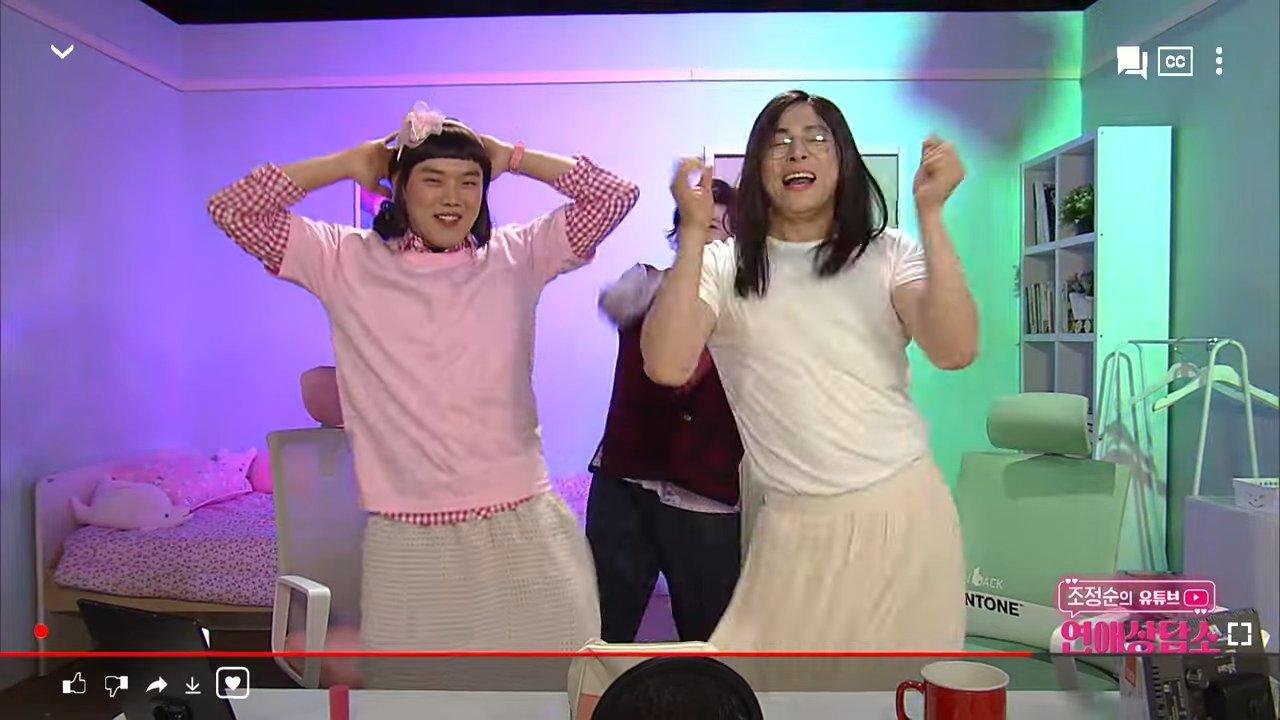 SNL-SNL-2-19-screenshot