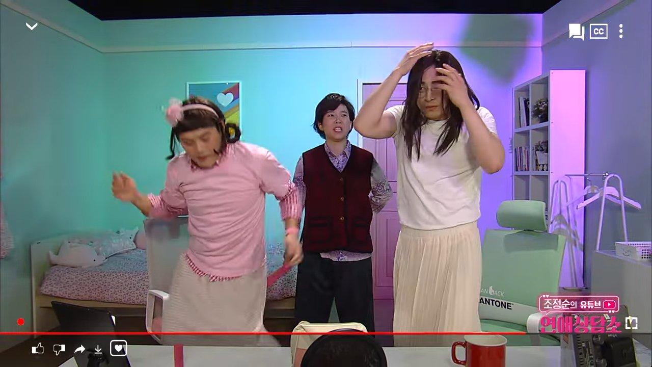 SNL-SNL-2-20-screenshot