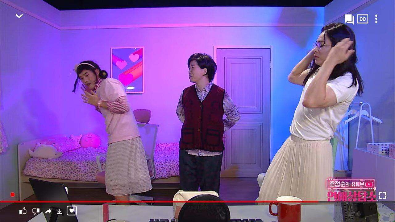 SNL-SNL-2-23-screenshot