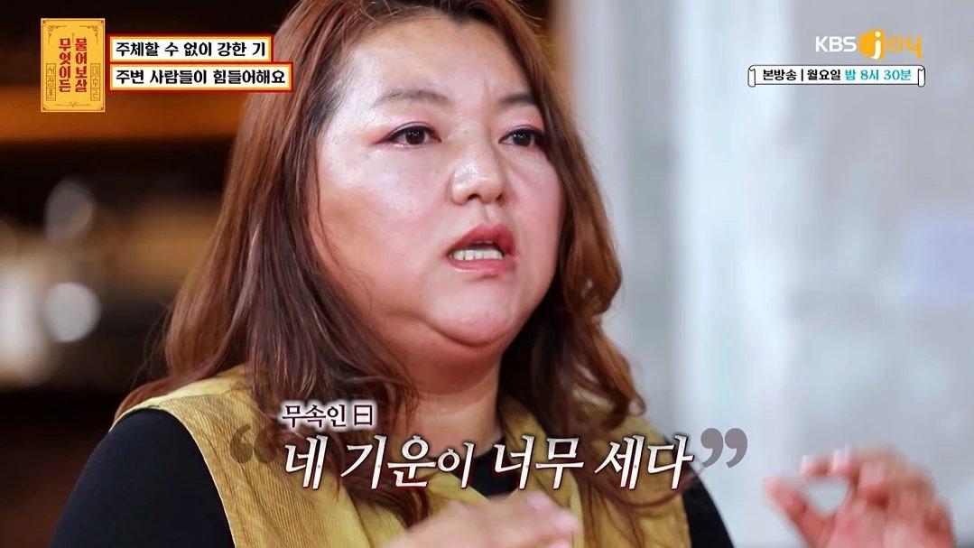 """이하 KBS Joy """"무엇이든 물어보살"""""""