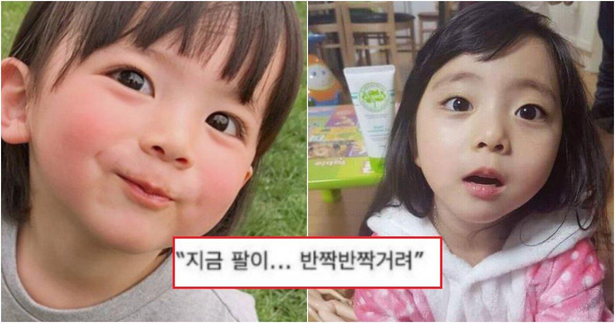 collage 111.png?resize=412,232 - 말 배운지, 별로 얼마 되지 않은 아기들이 쓰는 언어의 특징