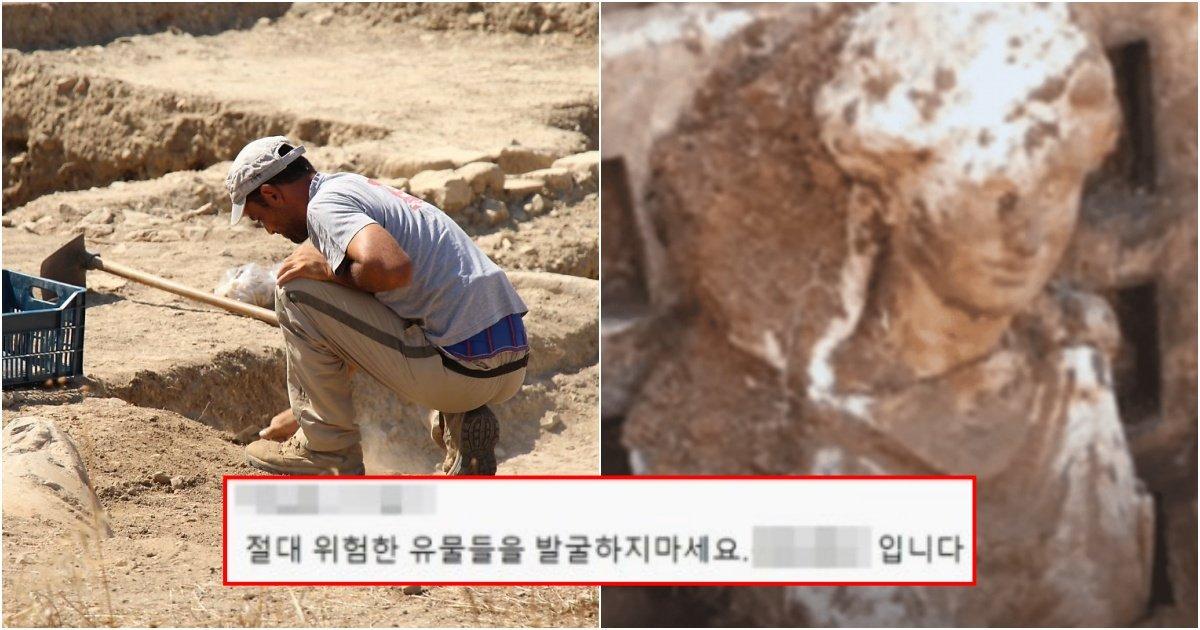collage 132.jpg?resize=412,232 - 고고학자들이 절대 발굴해서는 안되는 것이라고 하는데 발굴했더니 생긴 일