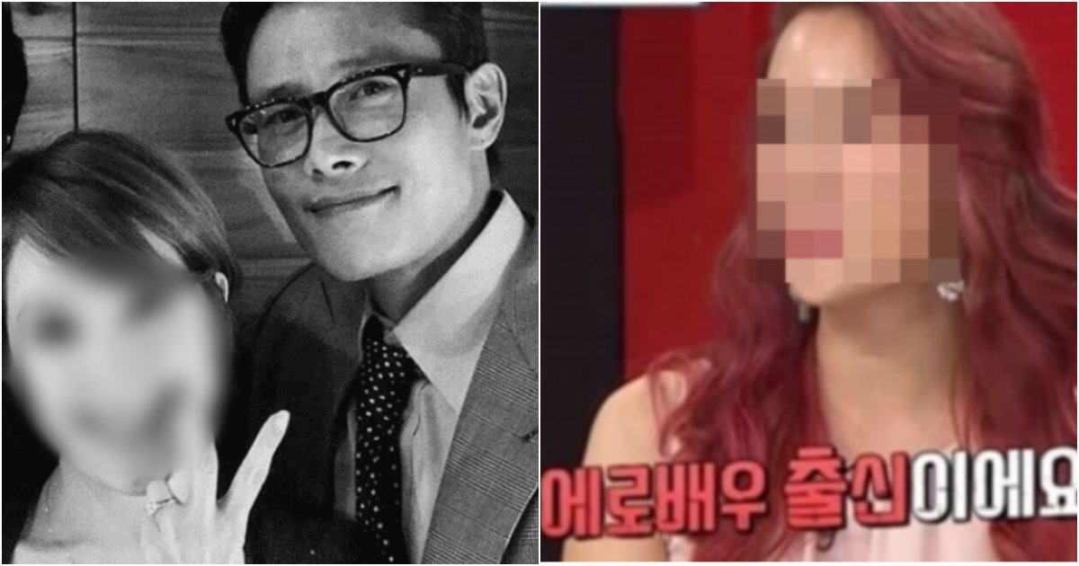 collage 150.png?resize=1200,630 - 직접 자신의 입으로 19금 영화에 출연한 배우 출신이라고 밝힌 이병헌 여동생 모습
