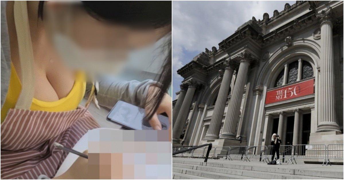collage 165.jpg?resize=574,582 - 썸남만 보라고 자신의 은밀한 곳을 그림 그려 보냈다가 박물관에 박제 당한 여성