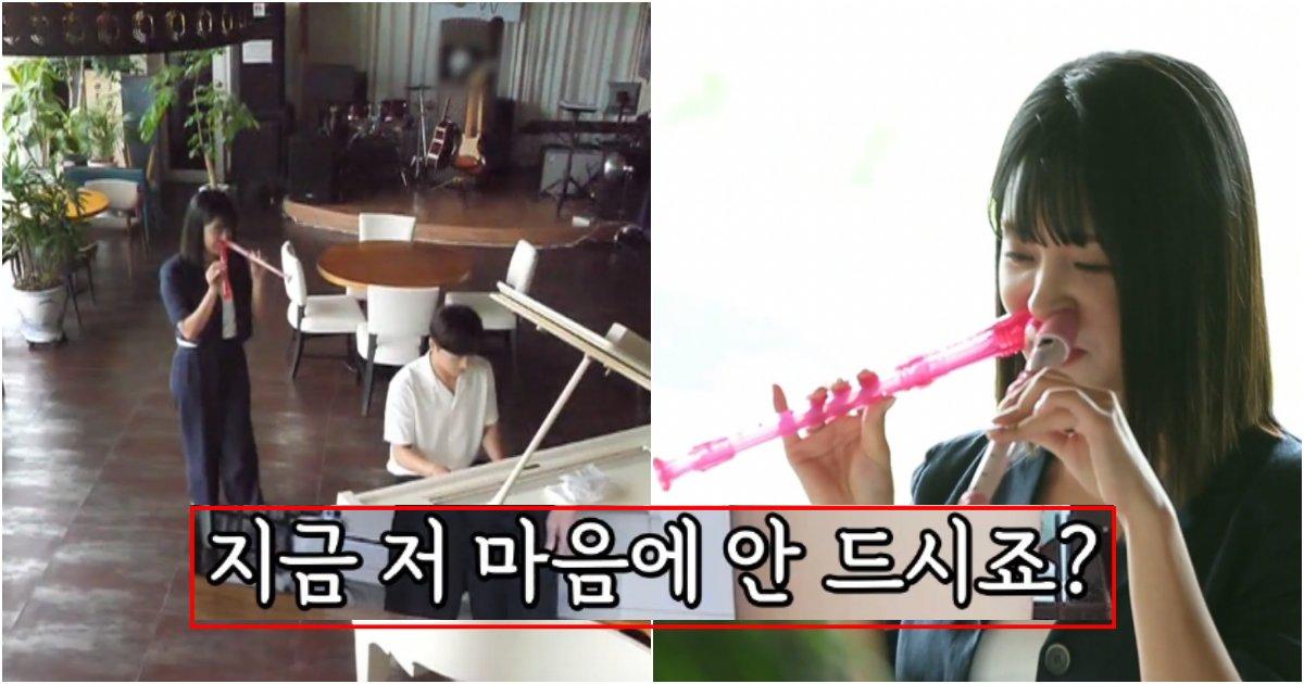 collage 179.png?resize=412,232 - 피아노 치는 소개팅 상대에게 어떻게든 잘 보이려 리코더 코로 불며 화음 넣는 유튜버 랄랄 (+영상)
