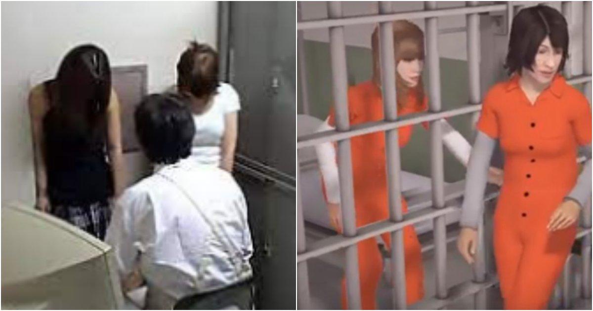 collage 191.png?resize=1200,630 - 자신도 모르는 사이에 교도소에서 임신하고 출산까지 하게 된  여성