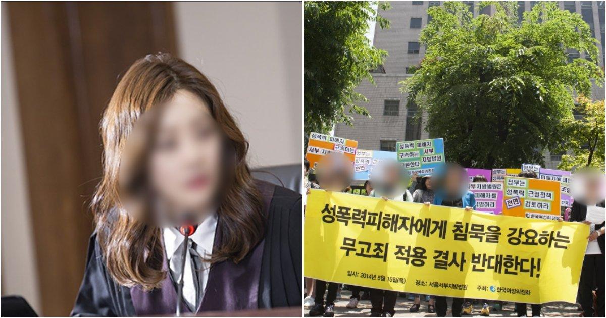 collage 193.png?resize=1200,630 - 남자가 허위로 신고 당해서 무죄 밝혀져도 신고한 여성 처벌 못한다는 이유