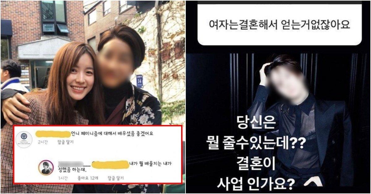 collage 201.jpg?resize=1200,630 - 숏컷이길래 일부 여성들이 아군인줄 알고 응원하다가 개무시 당하자 손절했다는 유명 여배우