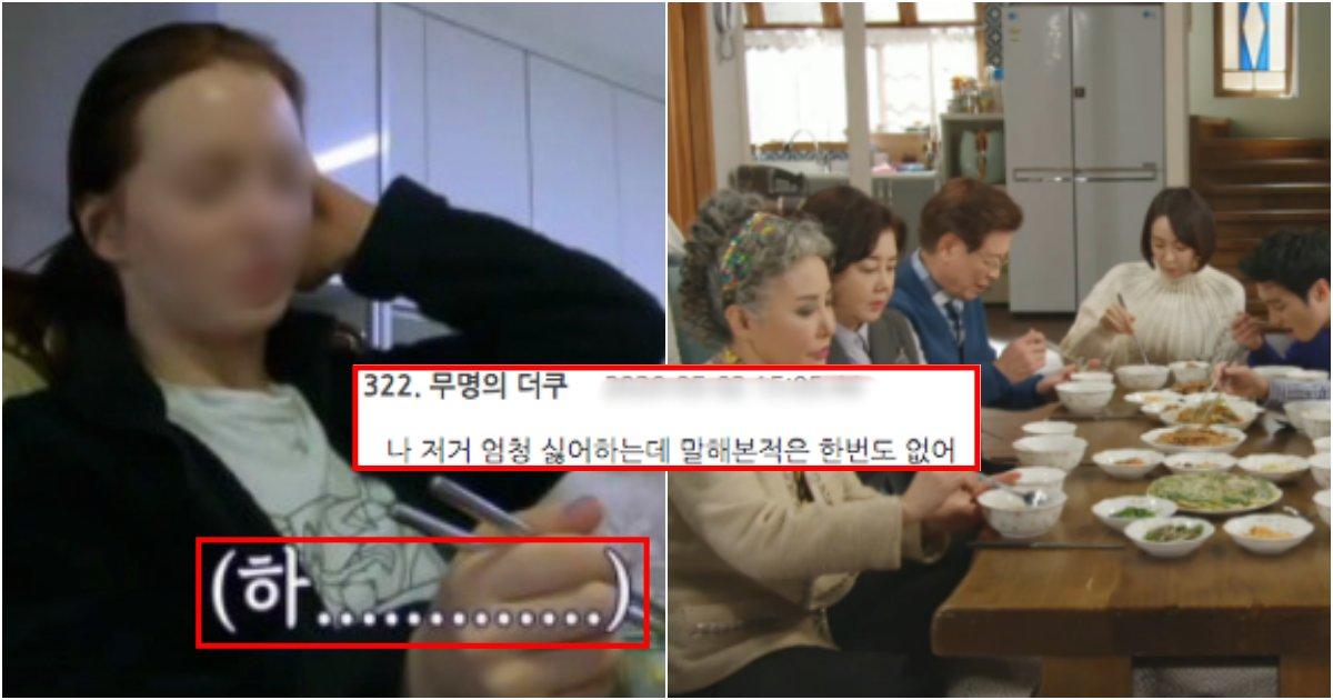 "collage 203.png?resize=1200,630 - ""저는 밥 같이 먹는 게 힘들어요""..시부모님과 라면 먹기 싫어하는 며느리(+사진)"