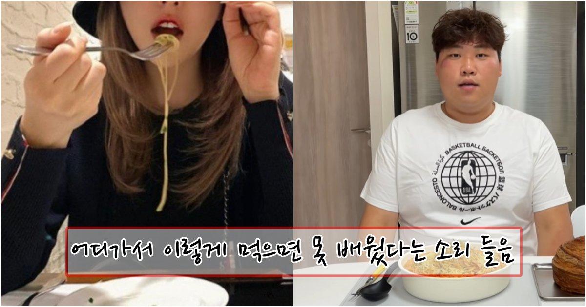 collage 21.png?resize=1200,630 - 외국인들이 볼 때마다  수준 떨어진다고 생각한다는 한국인들이 스파게티 먹는 방법