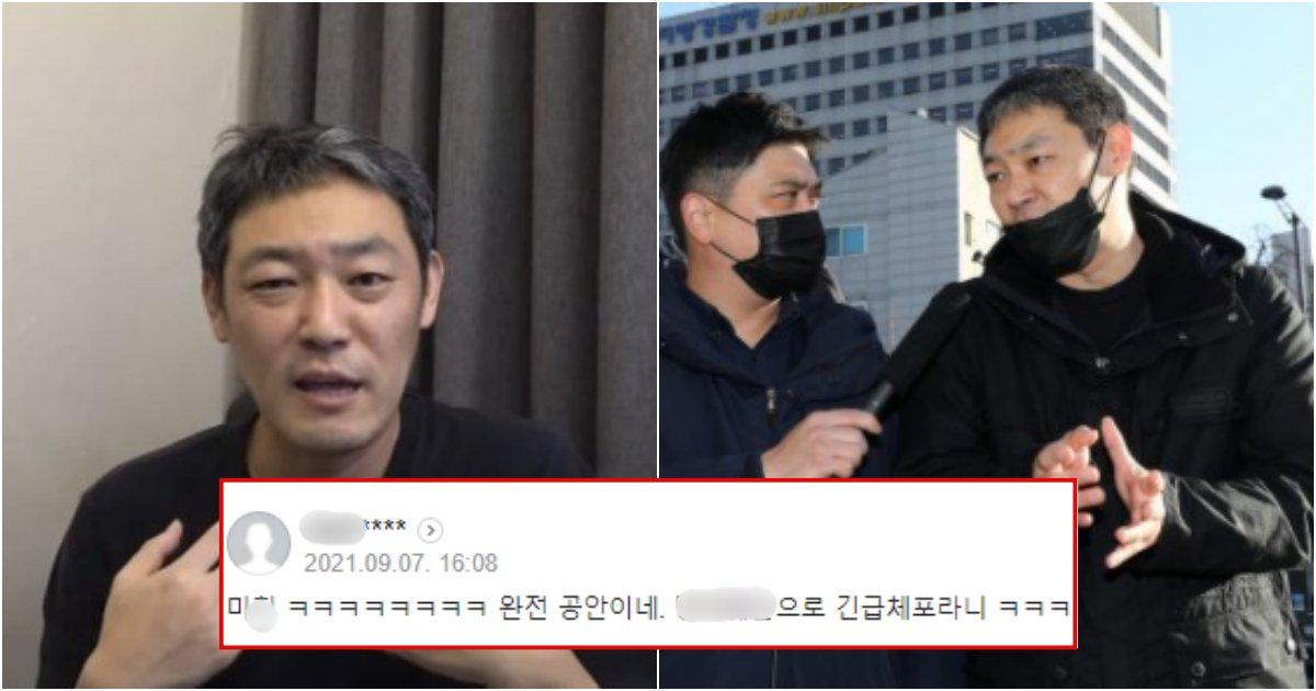 collage 214.png?resize=1200,630 - '가세연' 유튜버 김용호 결국 체포됐다.. 근데 '이 사유'로 긴급체포됐다며 난리 난 이유