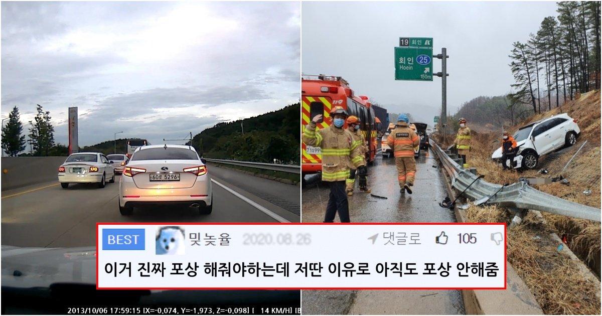 collage 23.jpg?resize=412,232 - 운전하는 사람 대부분이 칭찬하는 대한민국 도로에만 있는 '그것'