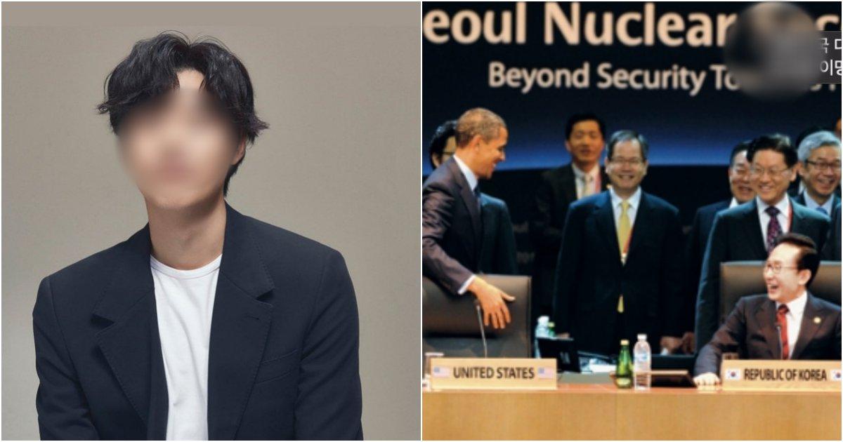 collage 253.png?resize=412,275 - 공식적인 자리에서 대놓고 이명박 전 대통령을 디스한 유명 배우