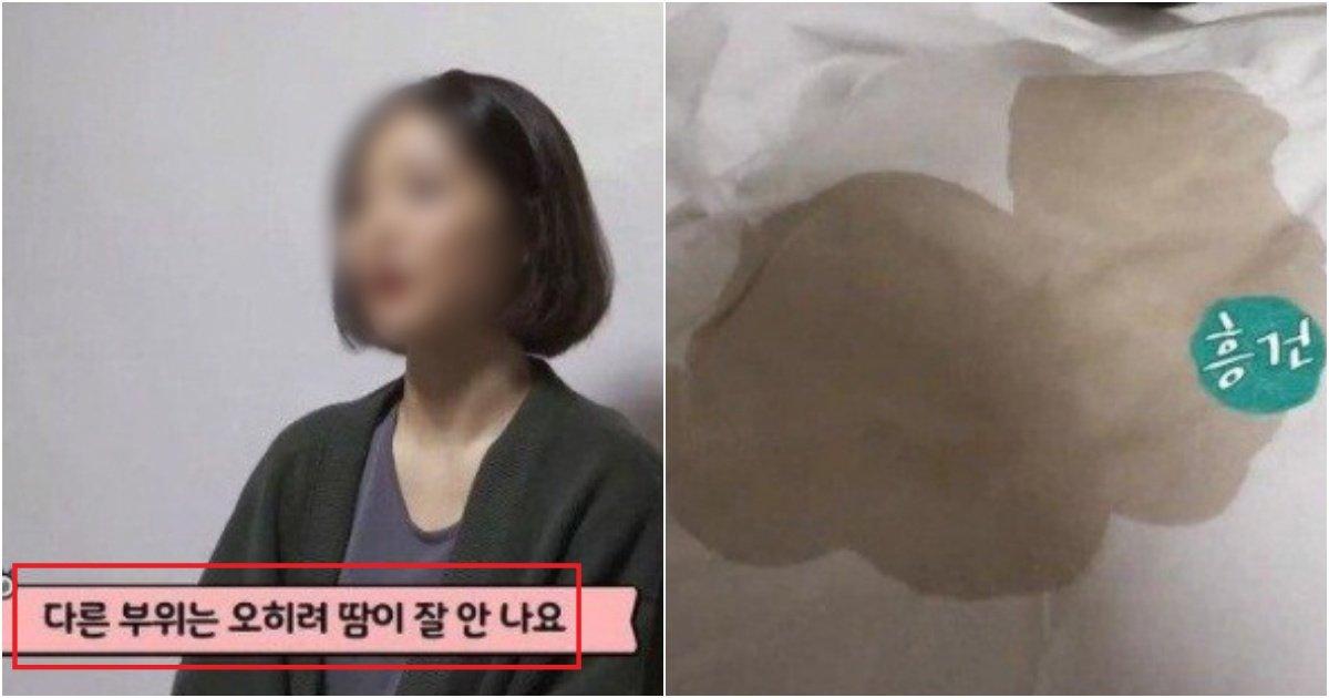 "collage 260.jpg?resize=412,232 - ""다른 부위는 오히려 땀이 잘 안나요""..한국에서 땀이 제일 많이 나는 여자가 겪는 일"