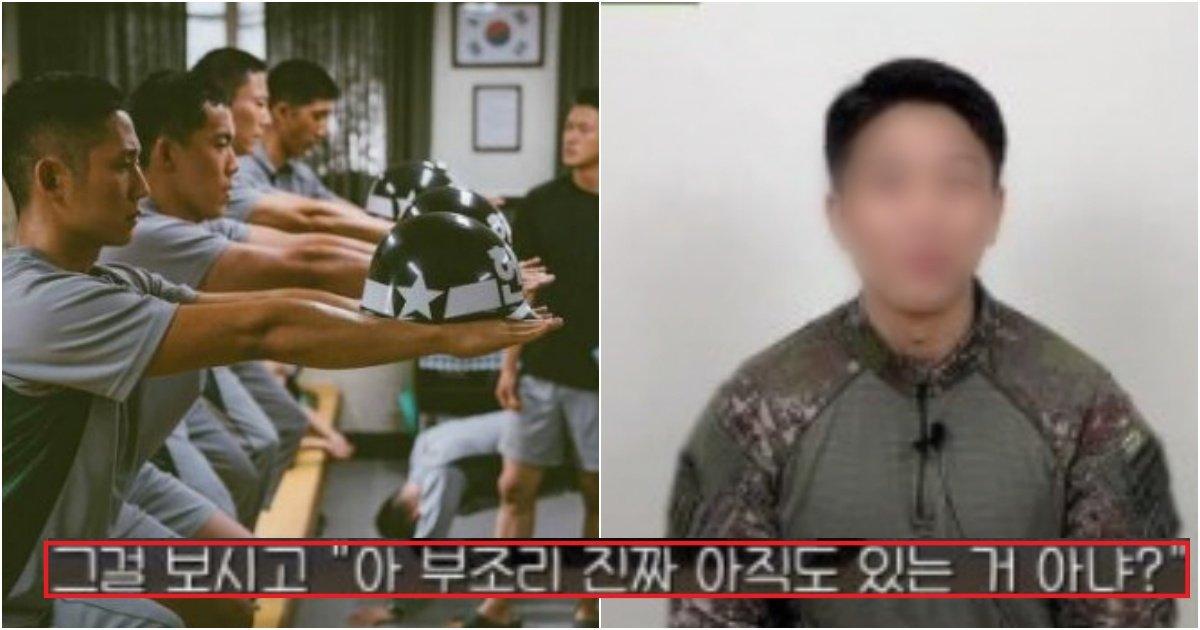 collage 27.jpg?resize=412,232 - '국방부 공식 유튜브'에, 현역 장병의 영상 올라왔는데 D.P의 어이없는 시청 후기