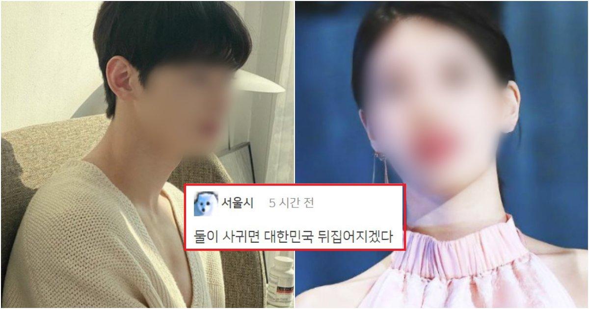 "collage 303.png?resize=1200,630 - ""정~~말 사람 아닌 것처럼 생겼어""..박미선이 살면서 가장 잘생기고 예쁜 연예인"