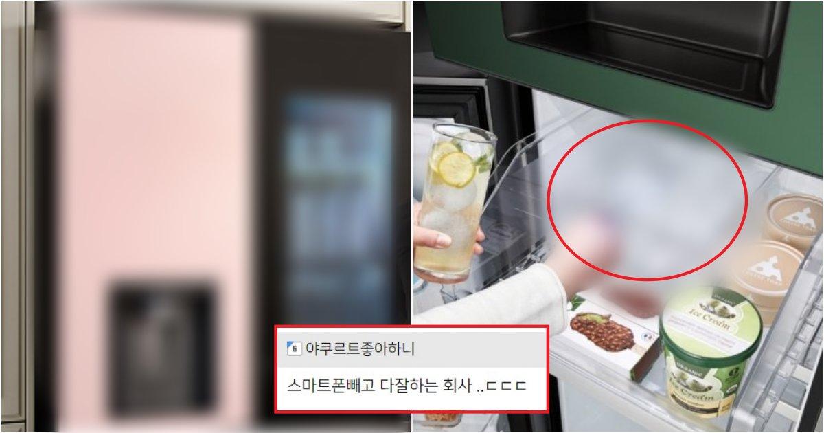 """collage 323.png?resize=412,232 - """"술 드시는 분들 보세요""""..LG에서 마음먹고 국내 최초로 만든 냉장고 기능 수준"""