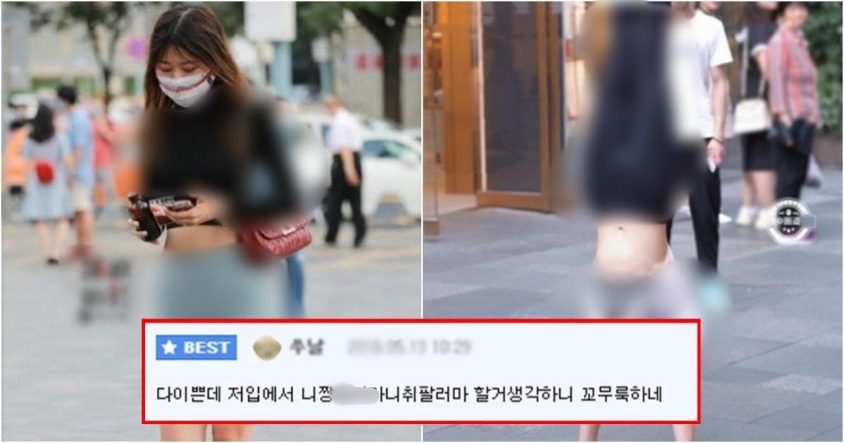 """collage 33.jpg?resize=1200,630 - """"어때요 한국여자들보다 낫죠?"""" 최근 한국여성들 길거리 패션 거들떠도 안 본다는 '그 나라' 여성들의 길거리 패션"""