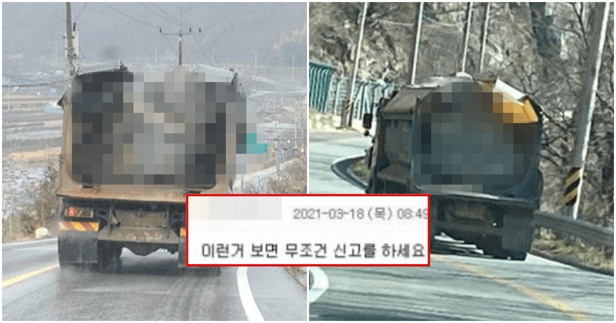 "collage 338.png?resize=1200,630 - ""여자친구랑 놀러가고 있는데 사람 죽이려고 하는 트럭을 봤습니다…"" (+사진)"