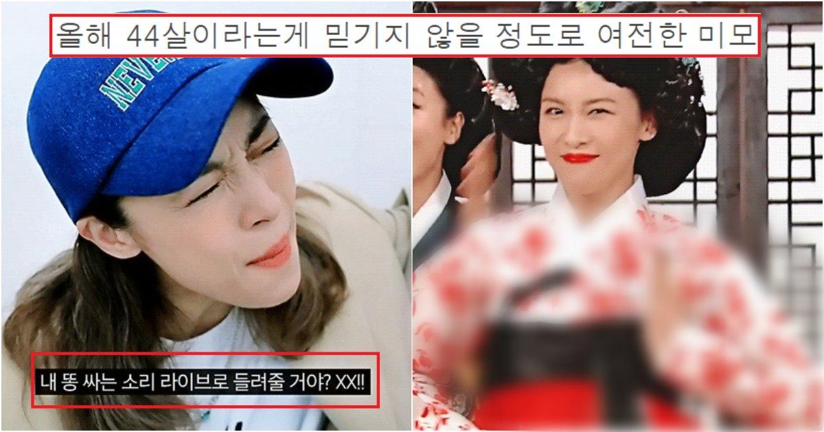 collage 350.png?resize=412,232 - 어제, SNL에 출연해서 다시 황진이 분장과 안영미 춤 춘 '하지원'