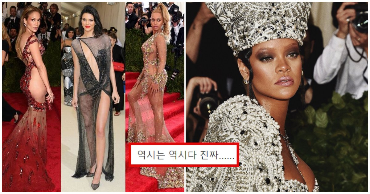 collage 371.png?resize=1200,630 - 세계 패션행사 '멧갈라'의 여왕 리한나 테마별 드레스