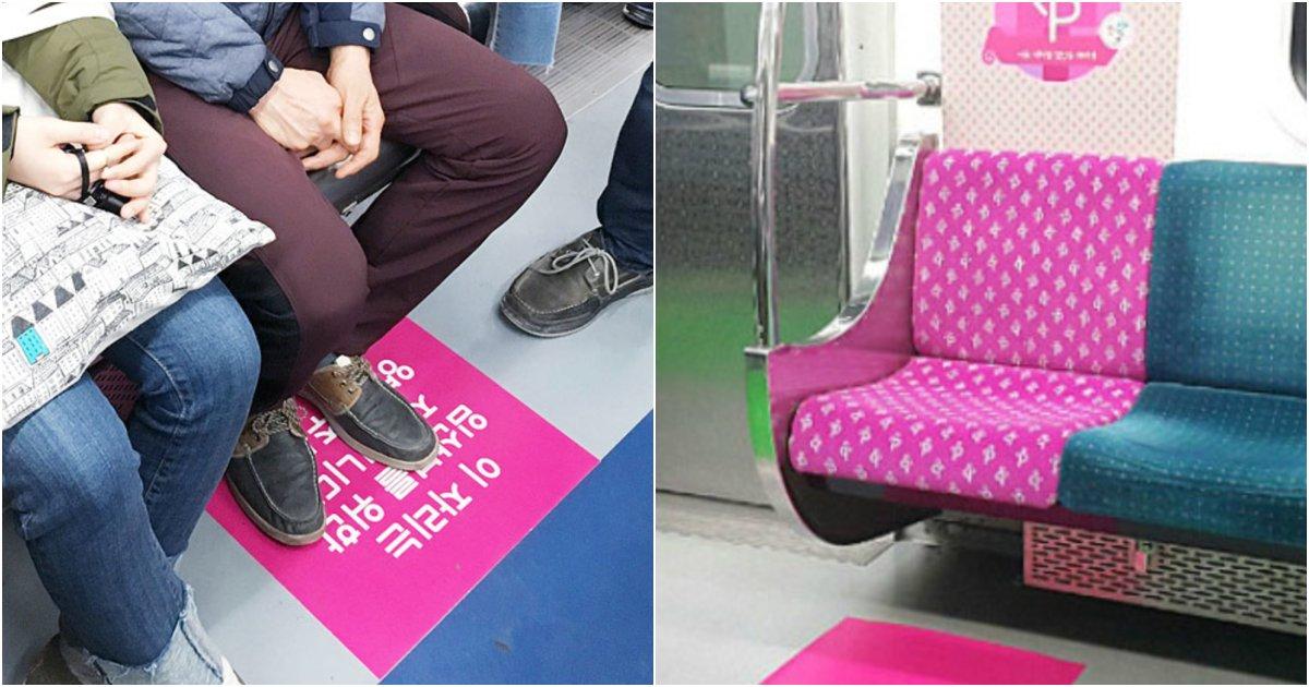"collage 385.png?resize=1200,630 - ""남자분들 앉으면 가만 안두겠습니다""… 요즘 K-지하철 임산부배려석 근황"