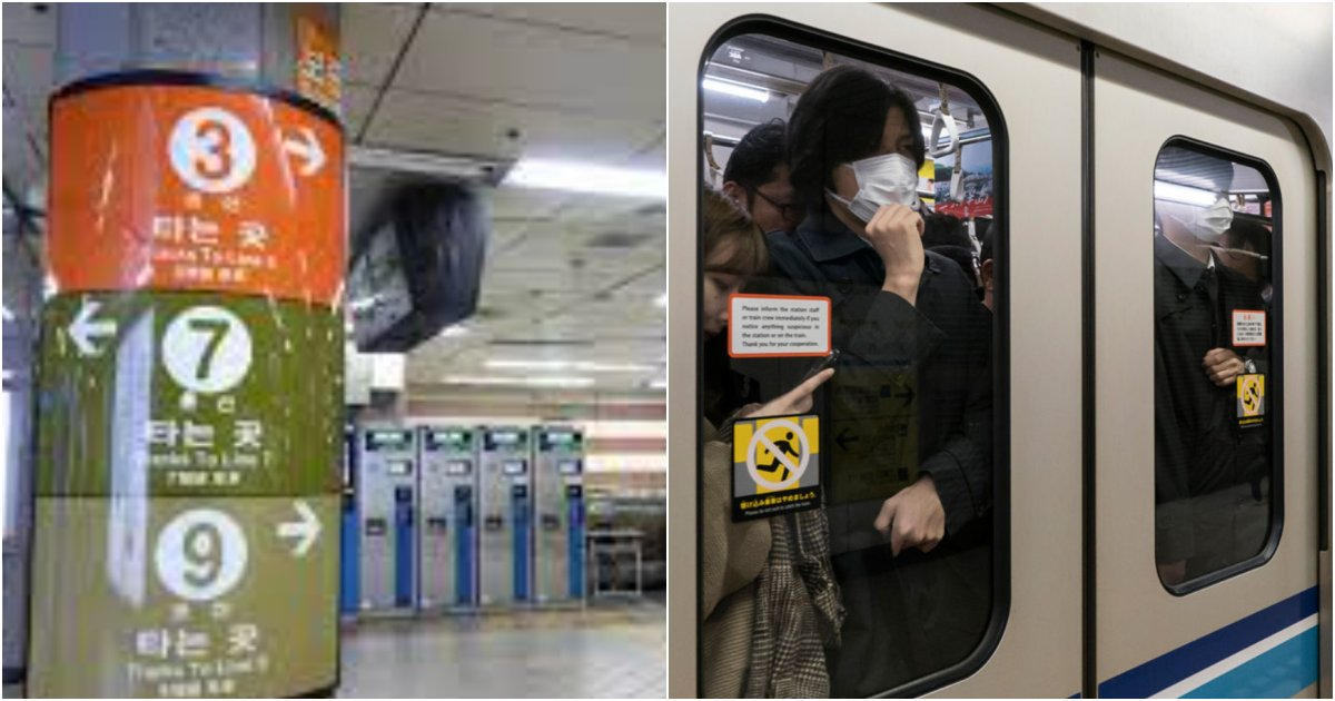 "collage 399.png?resize=412,232 - ""일본 지하철보다…"" 우리나라 지하철 무시하던 일본인 기자가 K-지하철 보고 깨달은 점"