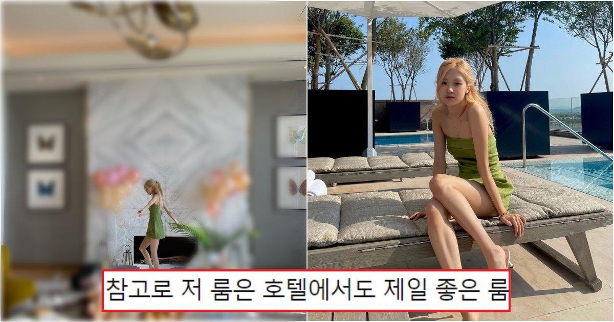 collage 411.png?resize=1200,630 - 블랙핑크 로제가 개인SNS에 호텔 사진 올렸는데, 1박비용 'X천만원'이라는 호텔