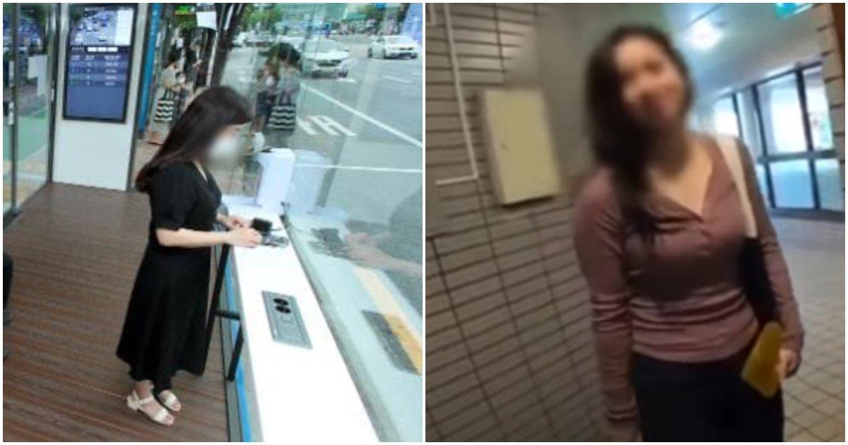 collage 450.png?resize=1200,630 - 일본인이 인천공항에 내리자마자 느꼈다는 문화 충격 수준