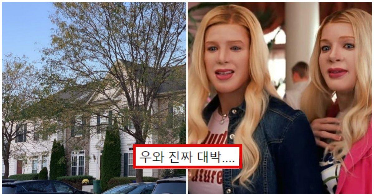 "collage 463.png?resize=412,232 - ""저게 서민층 집이라고..?"" 미국 서민층들이 산다고 난리난 집 수준"