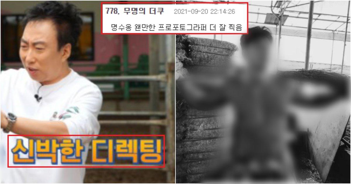 collage 466.png?resize=1200,630 - '96만 유튜버' 말왕이, 박명수한테 바디 프로필 사진 찍힌 수준(+사진)