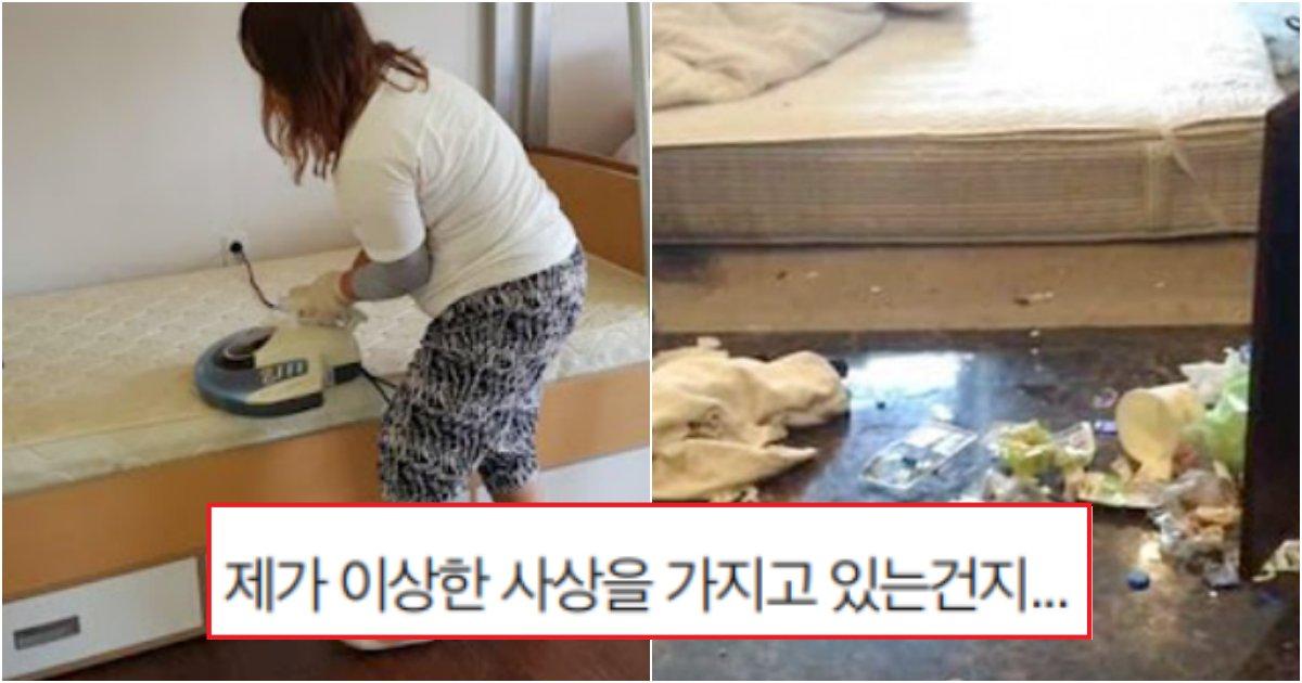 """collage 47.png?resize=1200,630 - """"펜션 청소 당연히 해야 하나요?"""".. 숙박비에 전부다 포함되는 거 아니냐는 네티즌"""