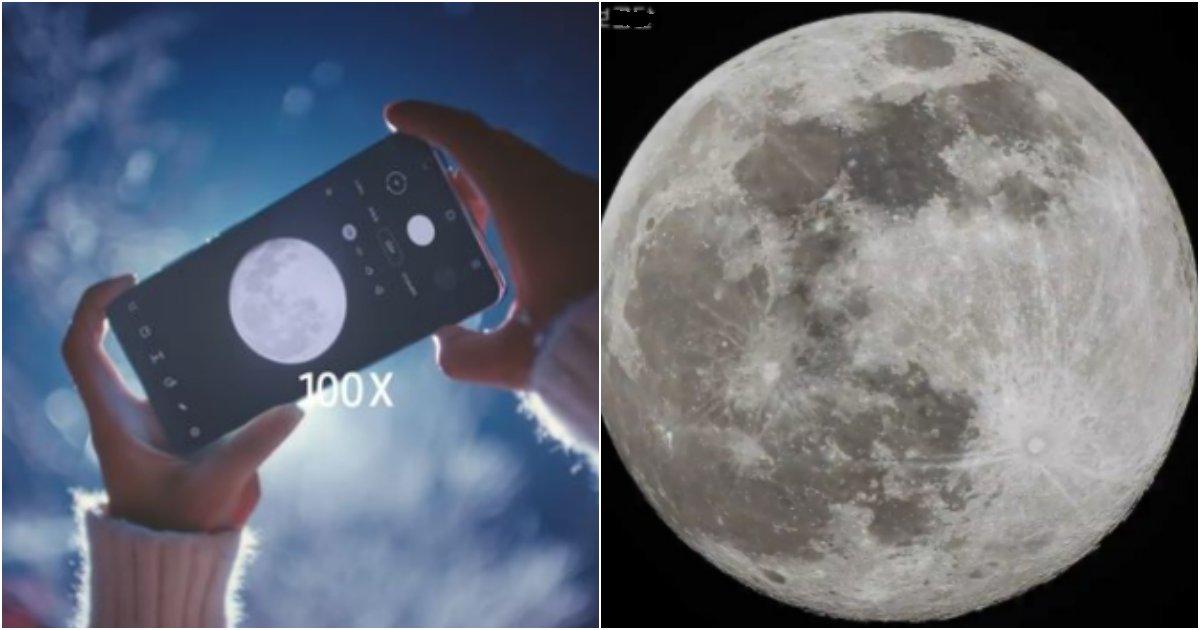 collage 479.png?resize=1200,630 - 삼성 유저들 중, 은근 모르는 사람들이 많을 듯한 '달 촬영모드'의 비밀