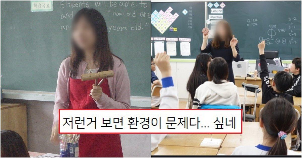 collage 49.jpg?resize=412,232 - 초등학교 1학년 담임을 하게 된 여자가, 애들한테 받은 의외의 질문수준
