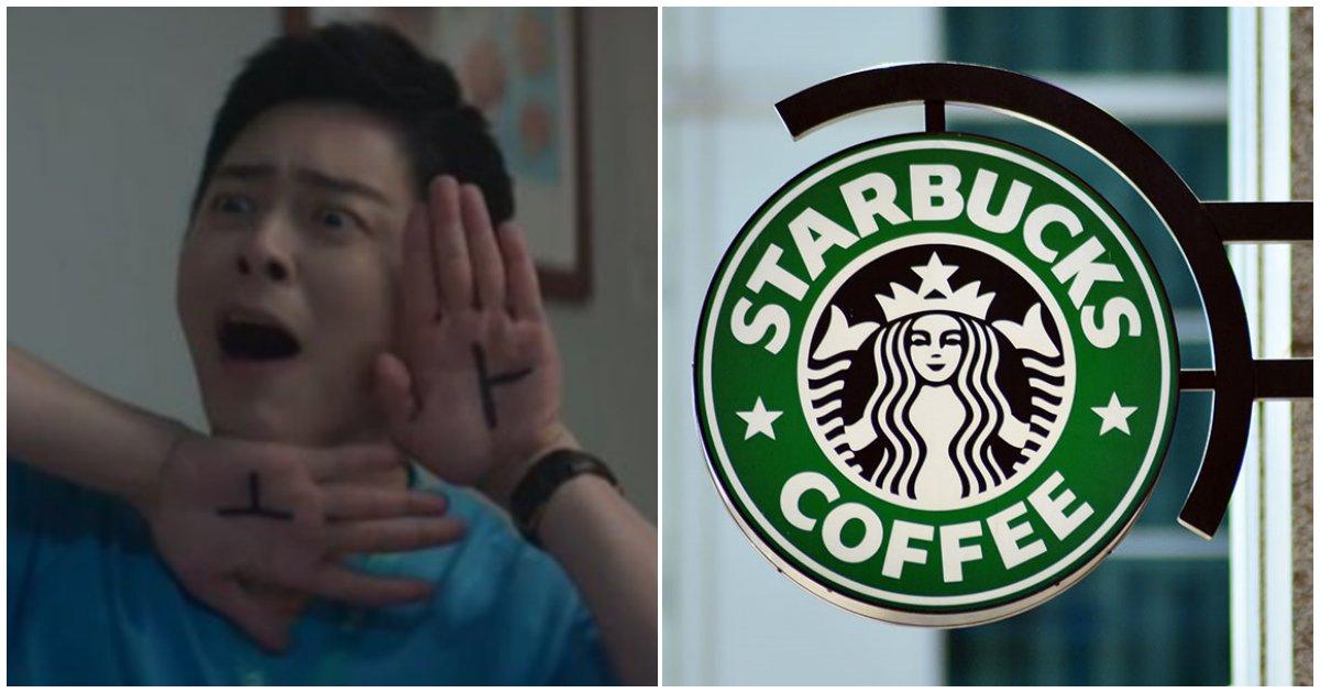 collage 501.png?resize=412,232 - 대부분의 카페는 못하게 하지만 의외로 '이것' 가능하다는 스타벅스 서비스