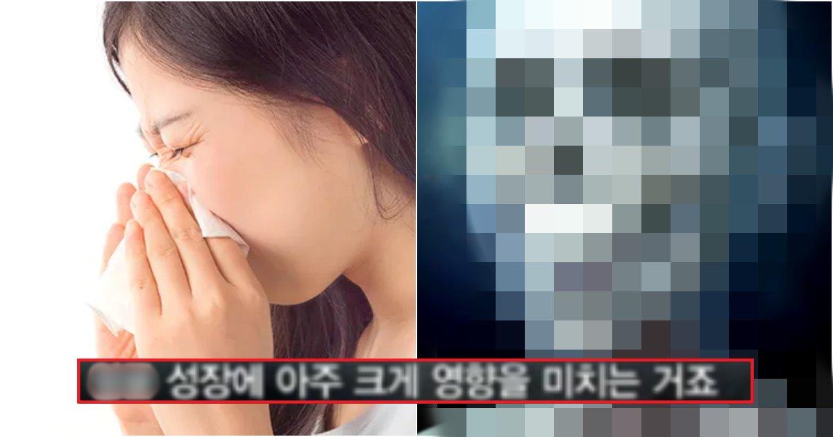 collage 54.png?resize=1200,630 - 비염 있는 사람들은 무의식 중에 입으로 숨 쉬는데, 그 버릇 무조건 고쳐야 하는 이유