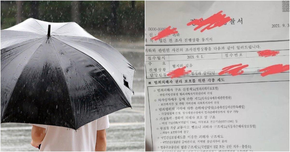 "collage 540.png?resize=412,232 - ""비오는 날 '짬뽕집'에서 우산 훔쳐간 남자 CCTV로 찾아내서 참교육 시켰습니다"""