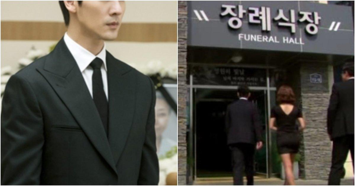 "collage 541.png?resize=1200,630 - ""남자친구가 7년 동안 사겼다던 전여친 사망 소식을 듣고 장례식장에 다녀오고 싶다고 합니다…"""