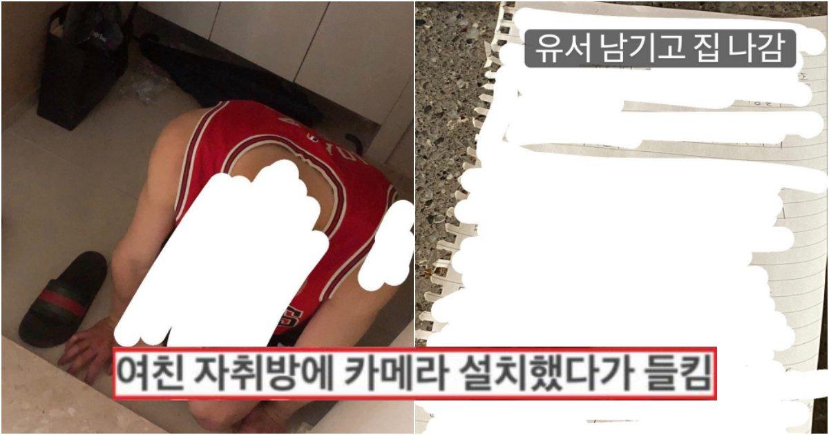 collage 56.png?resize=1200,630 - 현재 데이트ㅍ력으로 고소당한 한국에서 제일 유명한 배구 선수 (사진)