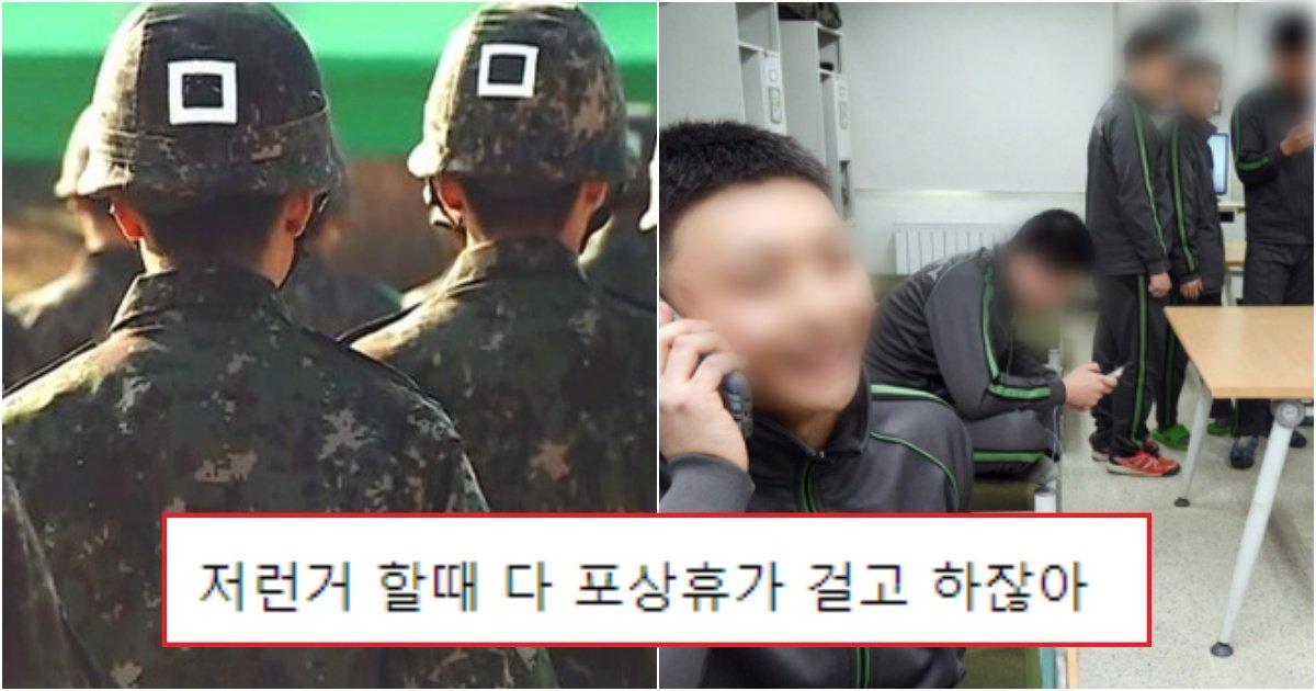 collage 79.jpg?resize=412,232 - 군대에서 휴가를 못나가는, 군인들은 추석연휴에 '이런 것' 한다(+사진)