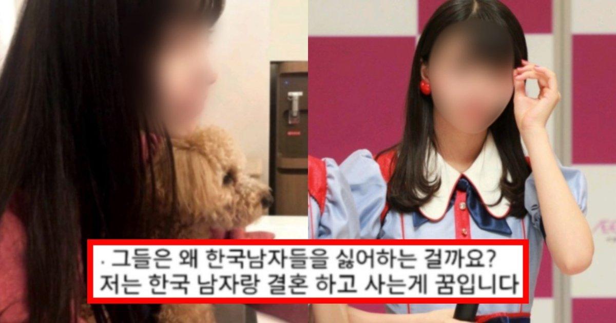 """eab2b0ed98bc.jpg?resize=412,232 - """"한국 남자와 결혼할 거에요!""""...한국 남자와 결혼하고 사는 게 꿈이라는 일본의 한 아이돌(+사진)"""