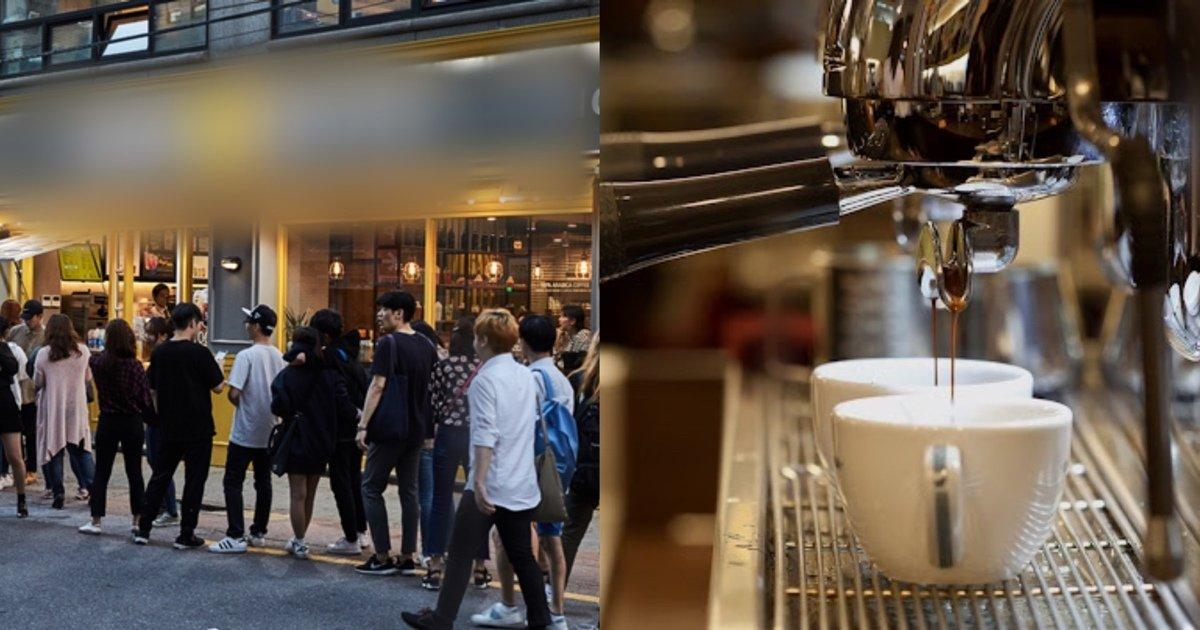 "eba994eab080.jpg?resize=412,232 - ""단 5년 8개월 만에?!""...국내에서 최단 기간에 매장 수 1500개를 돌파한 커피 전문점"